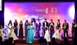 An Enchanted Evening presented by Ateneo Alumni  Association of Australia